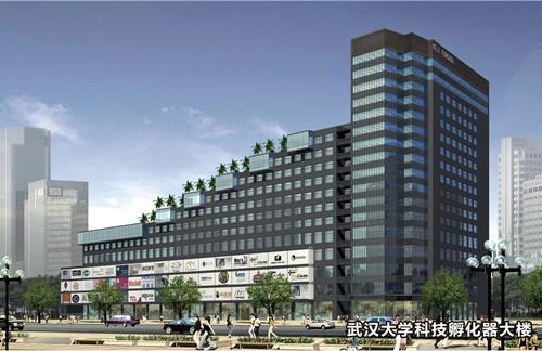 武汉大学科技孵化器大楼